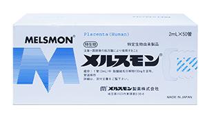 Melsmon  sản phẩm