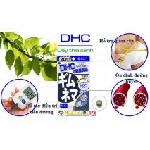Viên uống hỗ trợ điều trị tiểu đường DHC - Japan